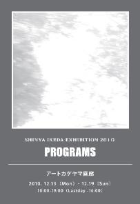 2010-2 (H296)